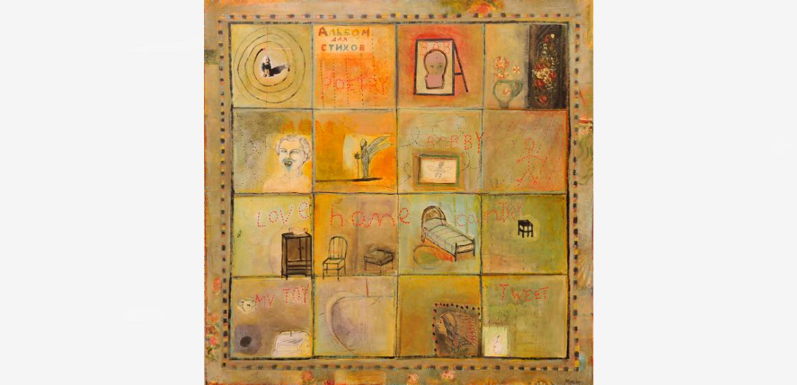 Inez Storer's painting Home Quilt