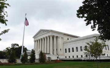 Supreme Court Building (AP Photo/Susan Walsh)