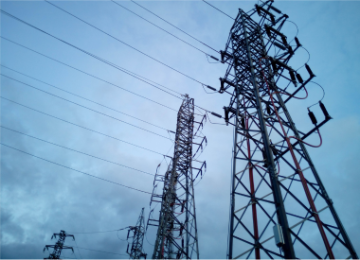 Photo of Electrical Towers