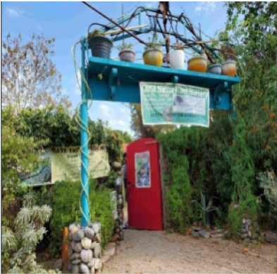 entrance to the California Native Garden Foundation